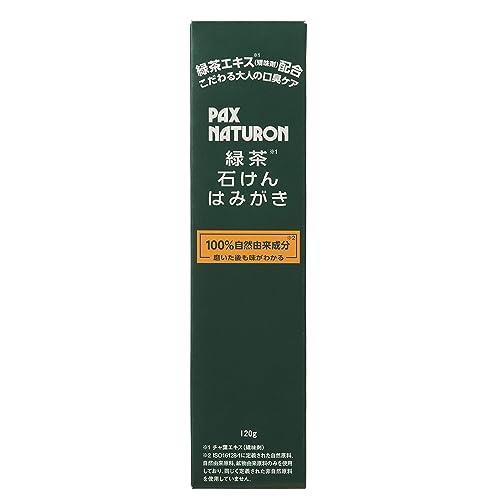 パックスナチュロン 緑茶石けんハミガキ