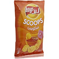Lay's Scoops Spicy Cheese Chips - 44 gm