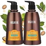 Skymore, Set di shampoo e balsamo di Olio di Argan marocchino, trattamento naturale per capelli secchi o colorati, cura per tutti i tipi di capelli