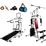 Complete Home Gym Set !! Lifeline Hg 002 Square Home Gym !! Lifeline 4 in 1 Deluxe Manual Treadmill !! Bonus Gym Bag Sweat Belt & Leather Skipping Rope