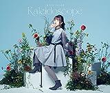 鬼頭明里1stミニアルバム「Kaleidoscope」(初回限定盤)(特典なし)