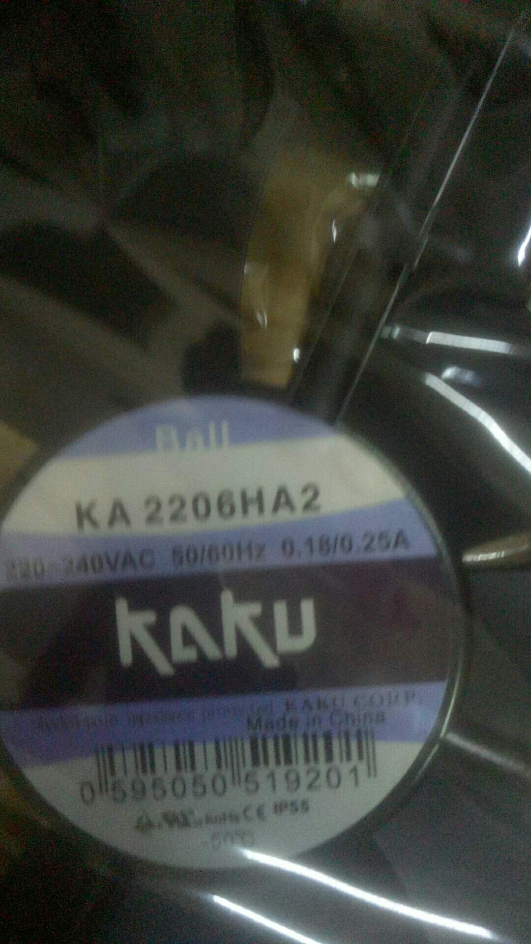 KA2206HA2 22260mm 220V axial Fan All-Metal IP55 ac Fan 6months Warranty