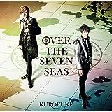 5次元アイドル応援プロジェクト『ドリフェス! R』KUROFUNE 3rdシングル (特典なし)