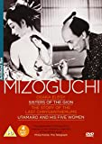 The Mizoguchi Collection [DVD] [Import]