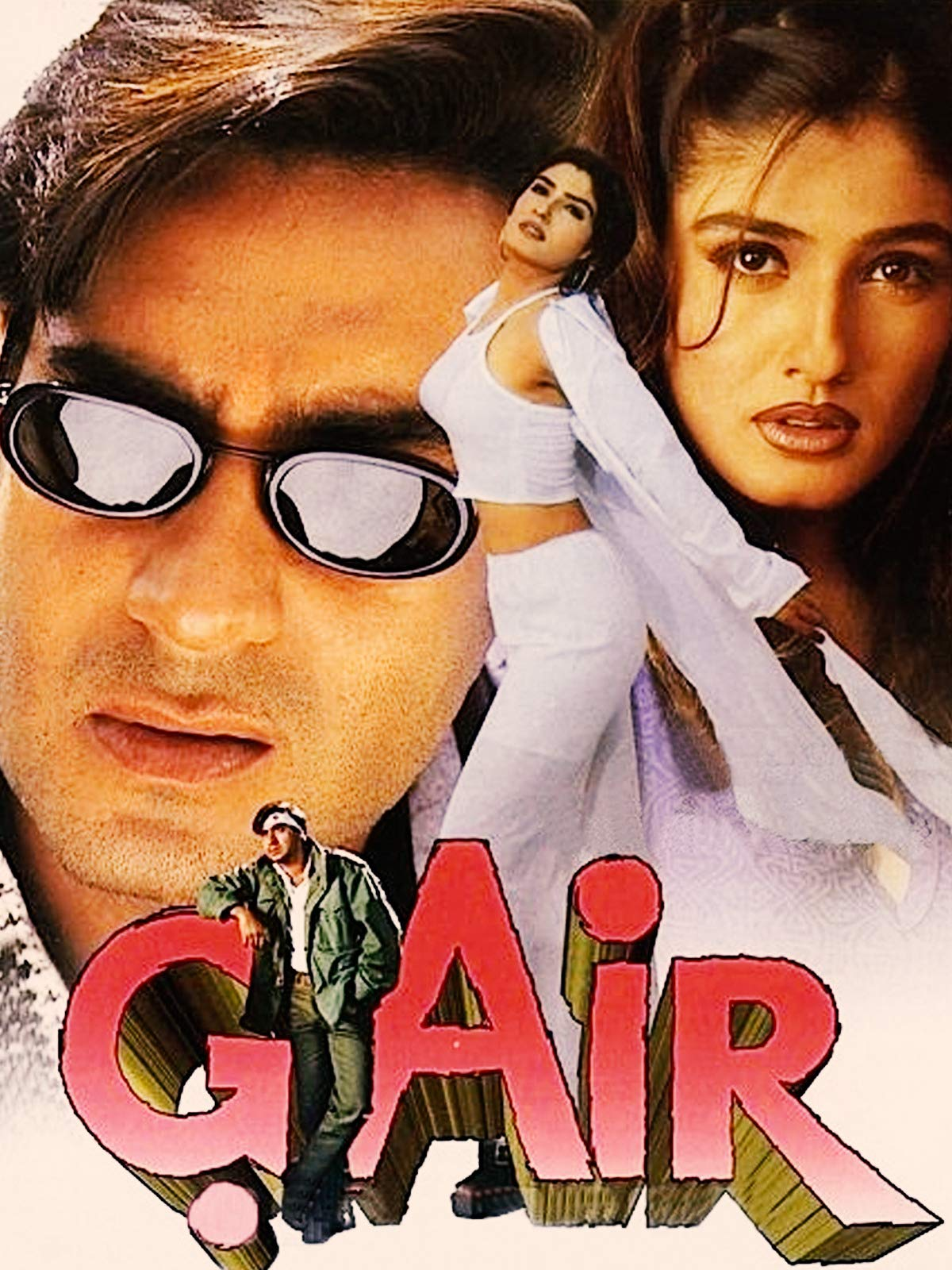 Gair on Amazon Prime Video UK
