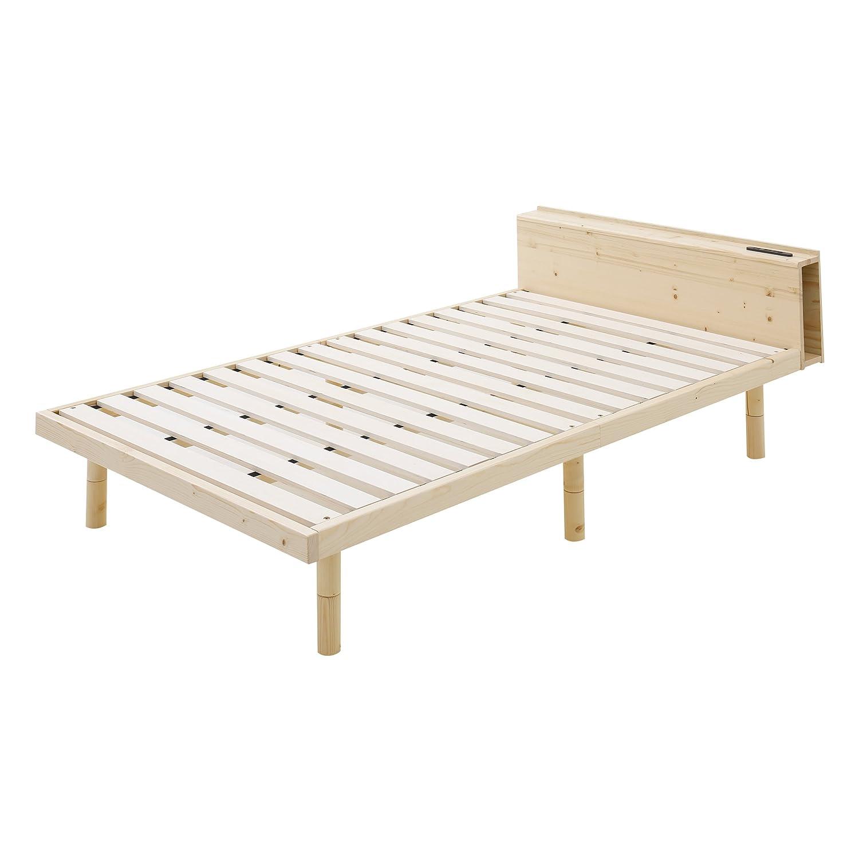 ベッド すのこ すのこベッド 送料無料 宮付き 宮棚 ヘッドボード 収納付きベッド ベッドフレーム 木製ベッド 天然木 無垢材 脚付きベッド 高さ調整 高さ調節 コンセント付き おしゃれ 北欧 【Cuenca】 (ブラウン, ダブル) B07CG6S7KW ダブル ブラウン ブラウン ダブル