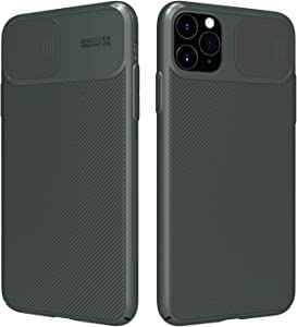 Nillkin iPhone 11 Pro max Case - Upgrate Slim CamShield Case with Slide Camera Cover for iPhone 11 Pro max 6.5 inch(2019),Midnigh Green