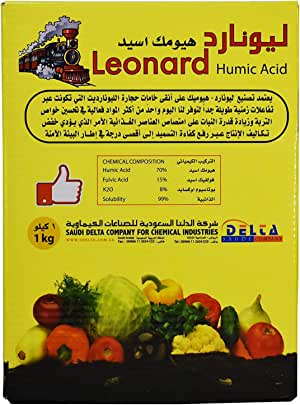 (Leonard Humic acid to increase the plant's ability to absorb nutrients (Eliminates salinity in soil