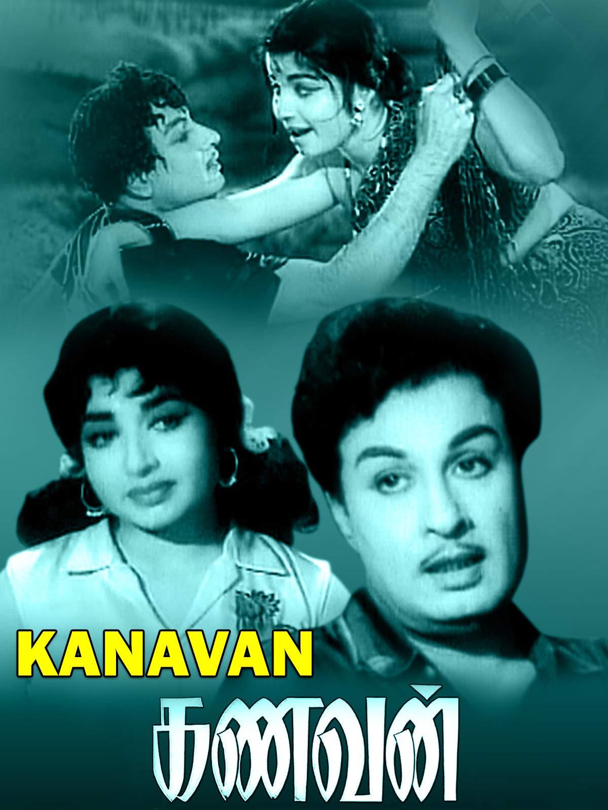 Kanavan