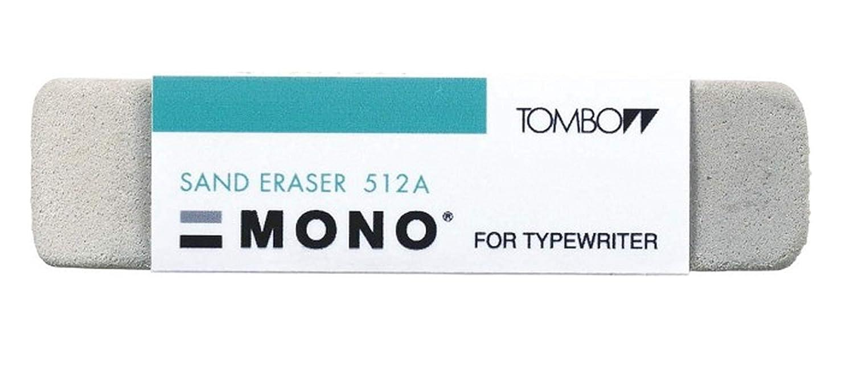 Tombow Sand Eraser