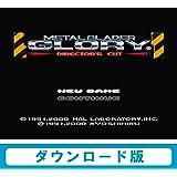 メタルスレイダーグローリー ディレクターズカット[WiiUで遊べる スーパーファミコンソフト] [オンラインコード]