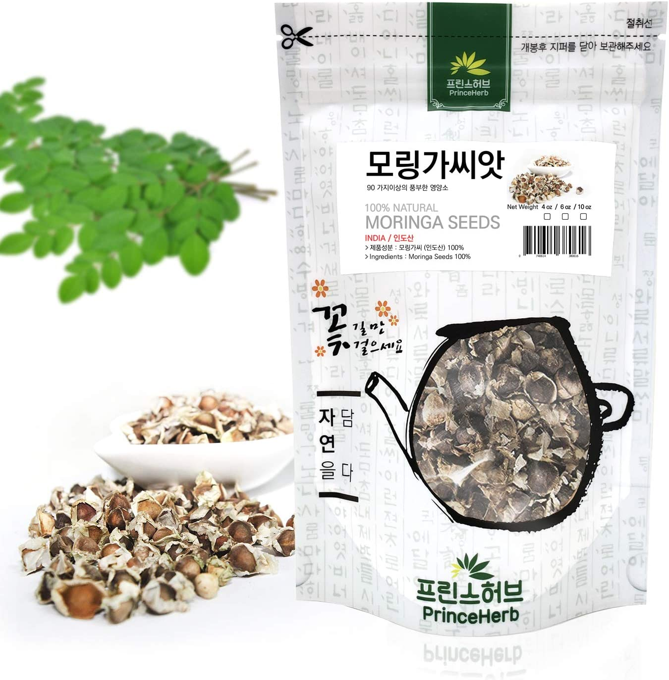 Approx 100 Seeds Homegrown Herbs Country Value Coriander Seeds