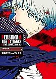 ペルソナ4 ジ・アルティマックス ウルトラスープレックスホールド2 (電撃コミックスNEXT)
