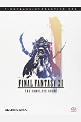 Final Fantasy XII: The Complete Guide Paperback