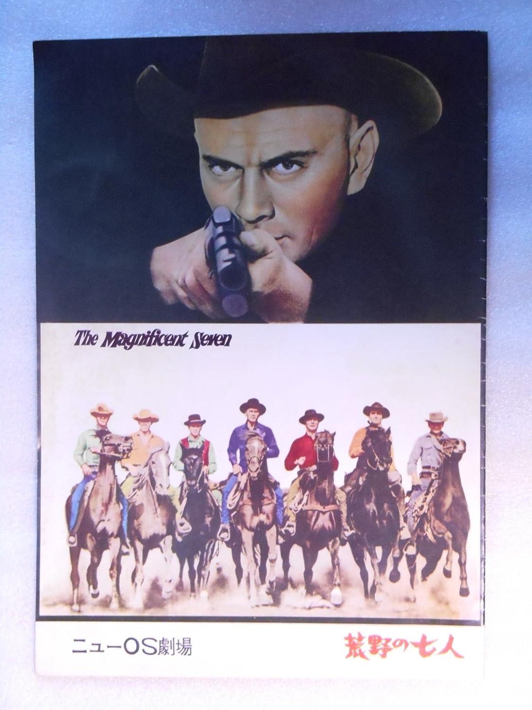 1961年映画パンフレット 荒野の七人 ニューOS劇場の館名入り ジョンスタージェス監督 ユルブリンナー スティーブマックイーン チャールズブロンソン B06WRRPGDV