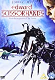Edward Scissorhands [1991] [DVD]