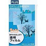 プラス インクジェット光沢透明フィルム A4 10枚 IT-324F-C 45-298