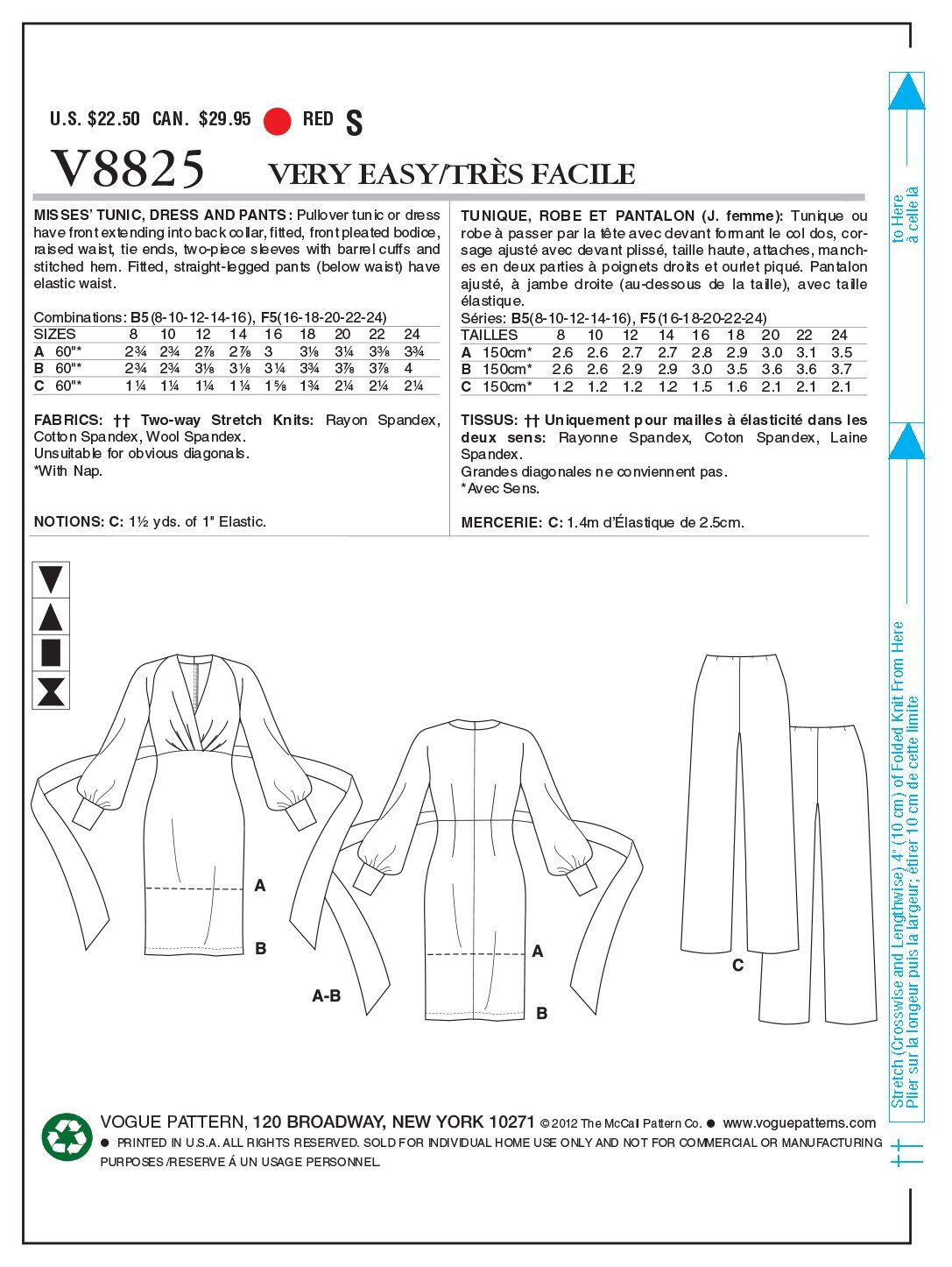 Vogue Patterns V8825 - Patrones de costura para túnicas, vestidos y ...