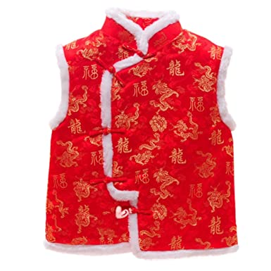 amazon com soly tech kids boy chinese clothes winter cotton padded