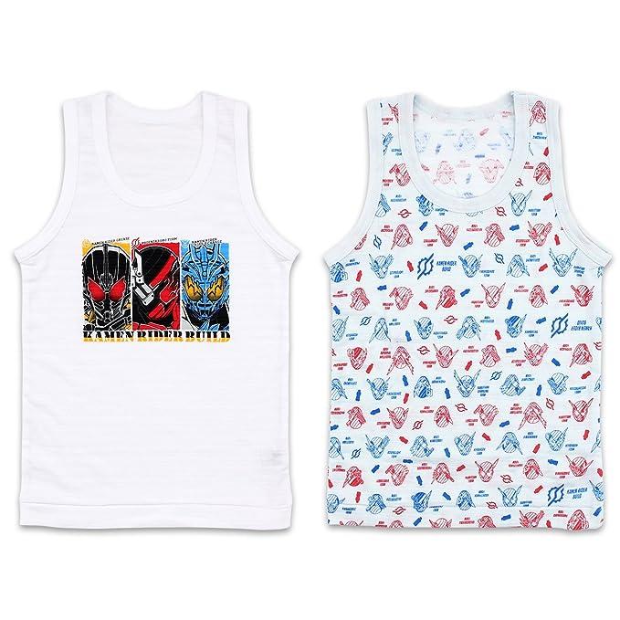 Amazon | 仮面ライダービルド 涼感インナー ランニングシャツ 2枚組[2410954] | 下着・インナー 通販