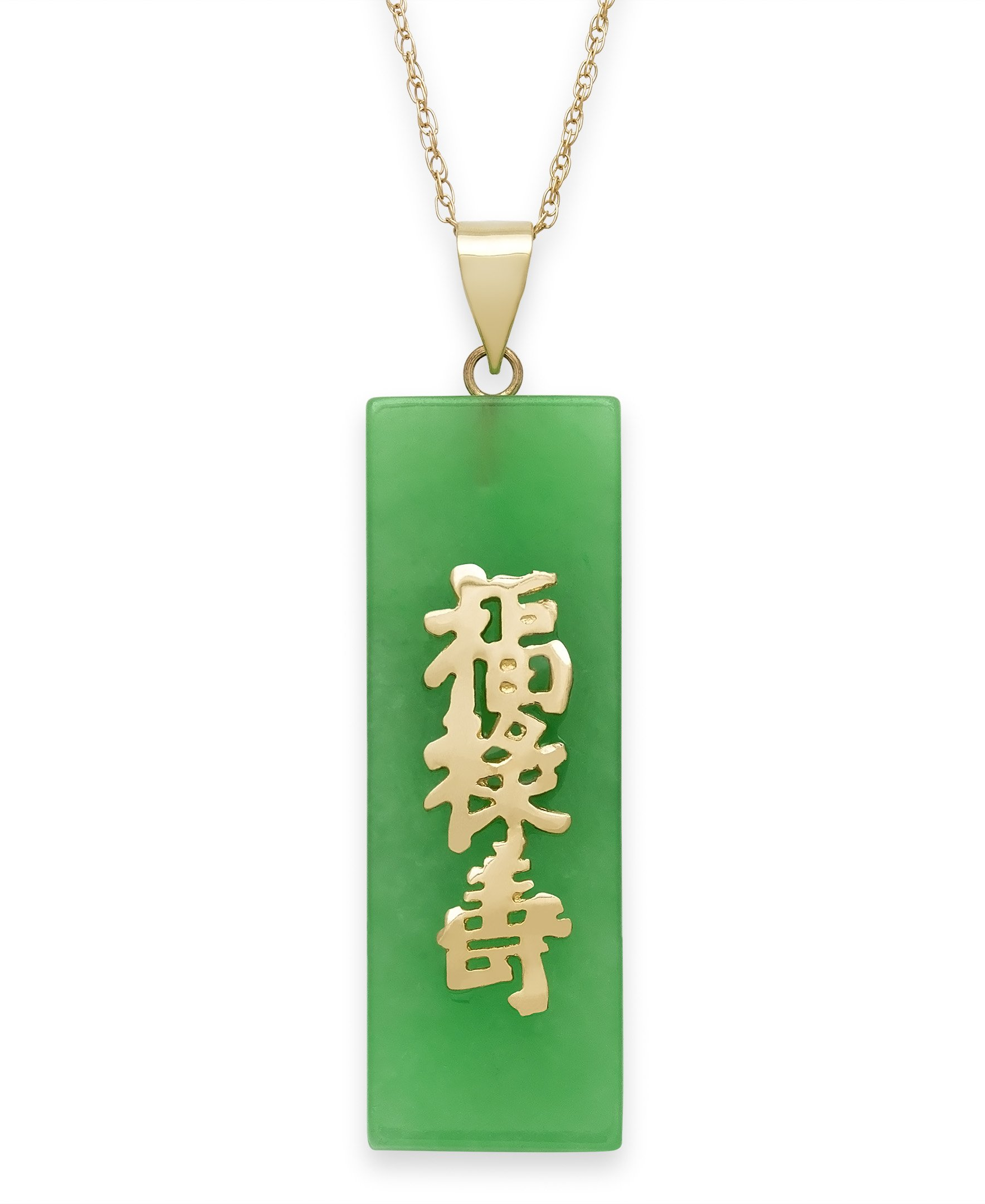 14k Yellow Gold Natural Jade Script Necklace Good Fortune Prosperity Longevity,18''