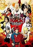 超歌劇(幕末Rock)黒船来航 [DVD]