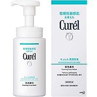Curel Kao Foaming Wash 5.07 Fluid Ounce