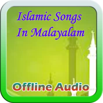 Status Dp Malayalam Islamic Song