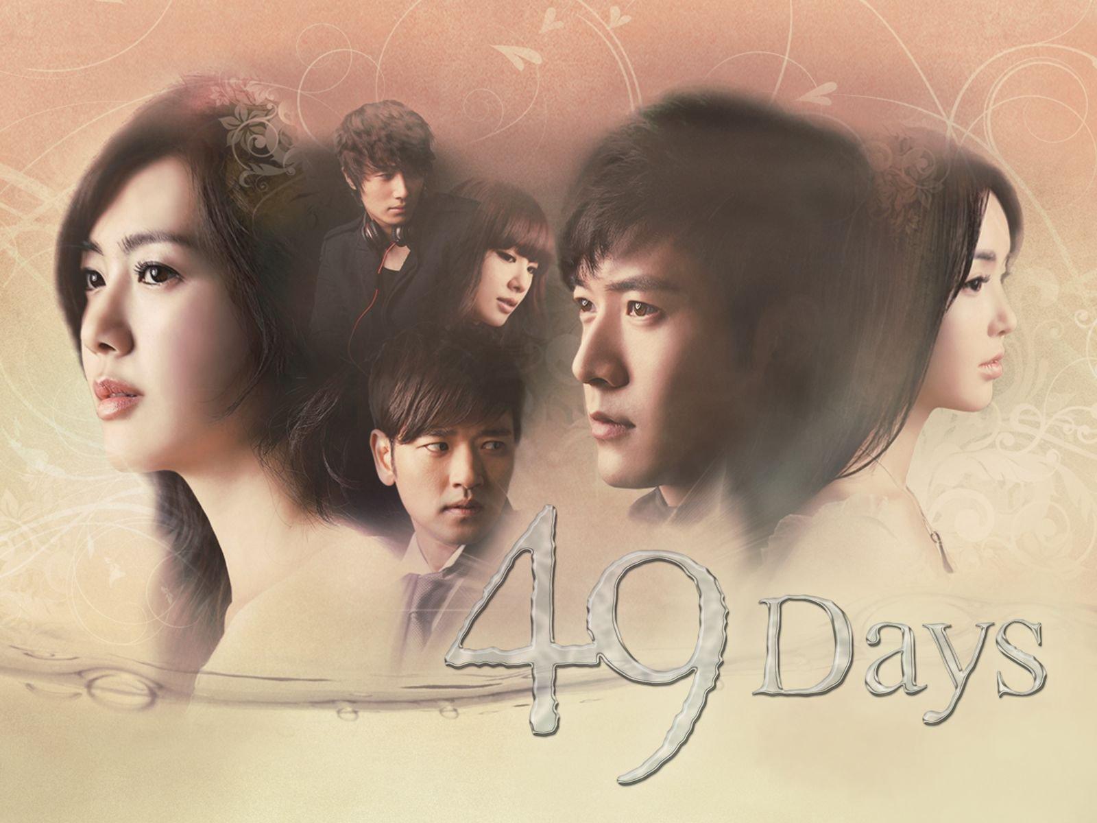 Ost 49 days nam gyu ri dating