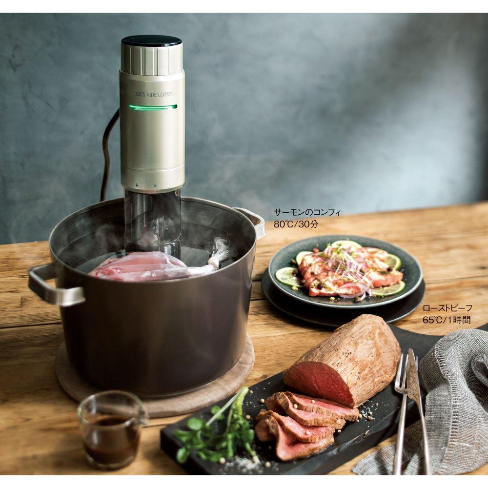 家庭用真空低温調理器 ギンザオリーバル スーヴィードクッカー 501307 B0792YJCLN Parent