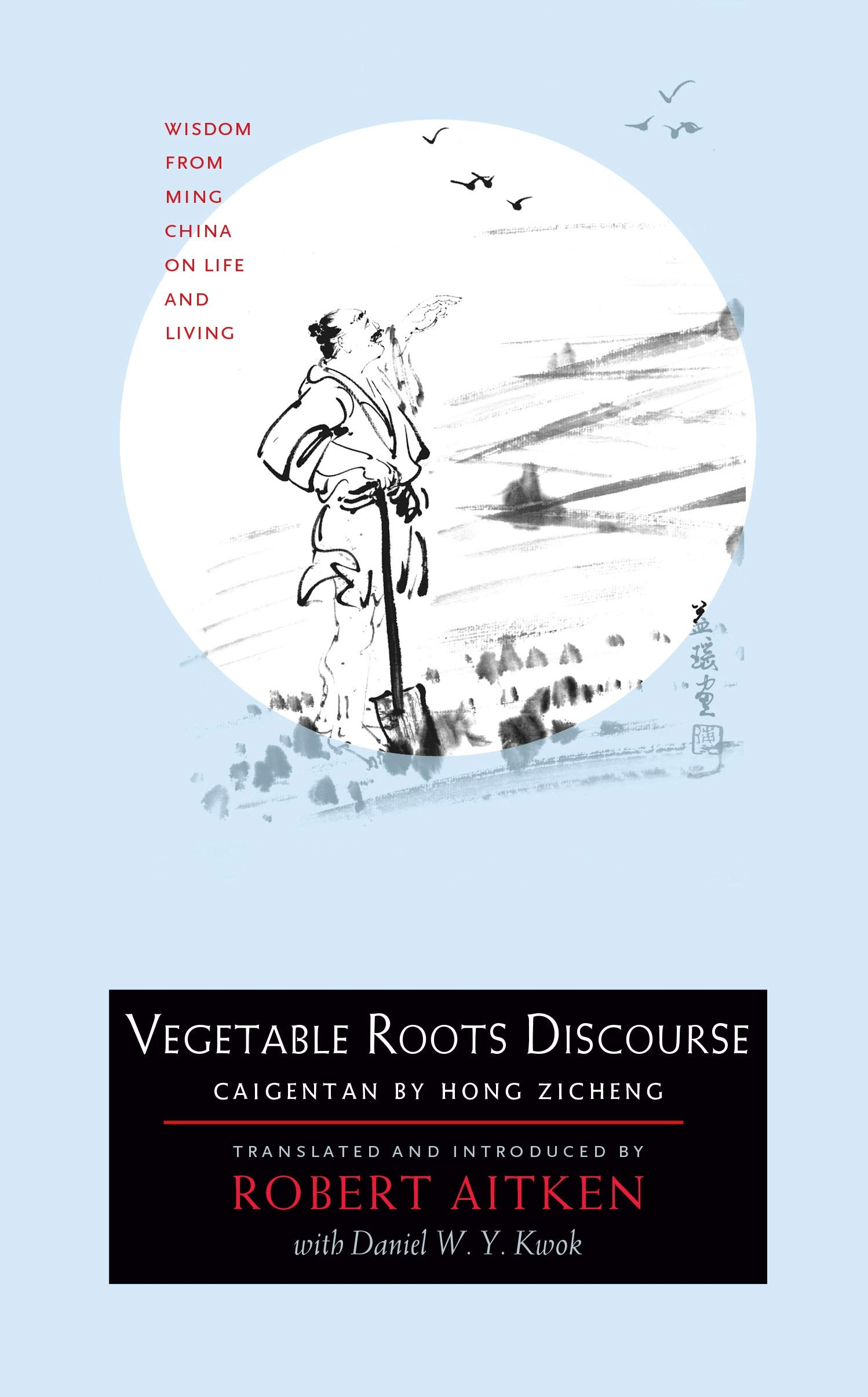 Vegetable Roots Discourse: Wisdom from Ming China on Life and ...