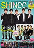 K-POP IDOL FILE Vol.3 (SHINee DX)