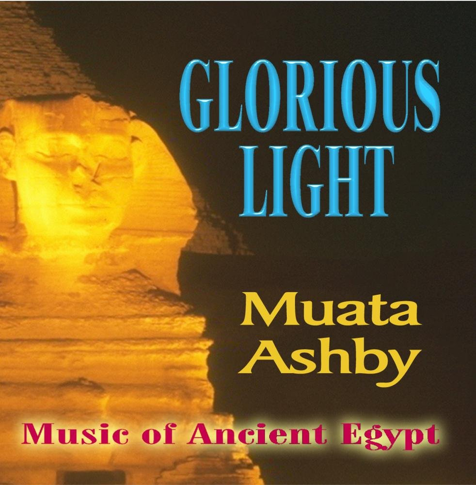 Ancient Egyptian Music Vol. 4 Ra Akhu- The Glorious Light by Sema Music
