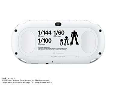 Amazon.com: PlayStation Vita Gundam Breaker set(PCHL-60001 ...