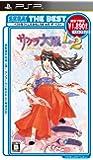 SEGA THE BEST サクラ大戦1&2(価格改定版) - PSP
