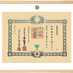 最も選択された シンプル 飾り枠 Aikonsiji