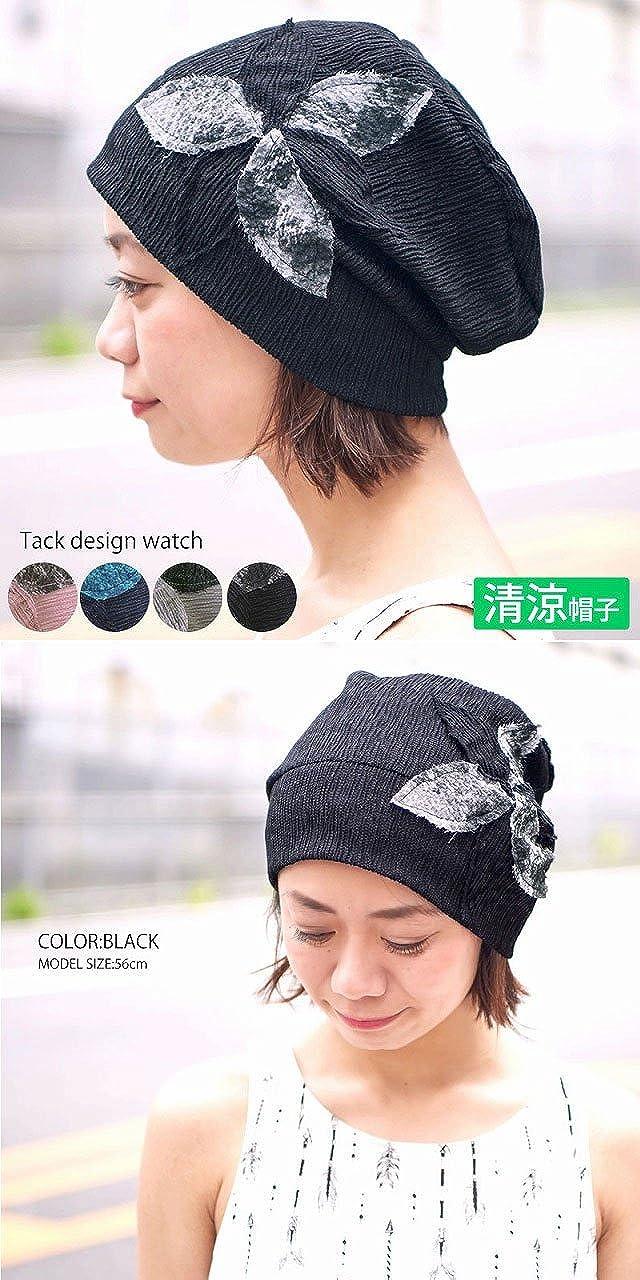 Womens Beanie Hat Slouchy Cute Shirring Flower Emblem Light Weight CHARM Casualbox