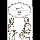 対話で学ぶ精神医学入門: 認知症: ――コメディカル・学生のために