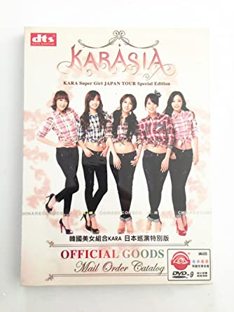 Amazon com: Kpop Korean Music Group Kara Karasia Super Girl Japan