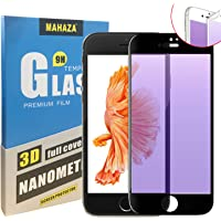 Deliao 0.3mm 3D Curved Tempered Glass Screen Protector