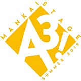 戯曲 MANKAI STAGE『A3!』~SUMMER 2019~
