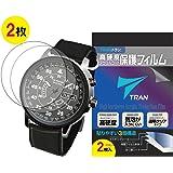 - TRAN(R) トラン -液晶保護フィルム2枚セット ラドウェザー スポーツウォッチ & 腕時計 対応 液晶保護フィルム2枚セット 高硬度アクリルコート 気泡が入りにくい 透明クリアタイプ for LAD WEATHER (lad017)
