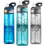 Newdora Botella de Agua Deportiva [750ml/24oz] con Pajita y Cepillo de Limpieza - Libre de BPA y Tapón a Prueba de Fugas…
