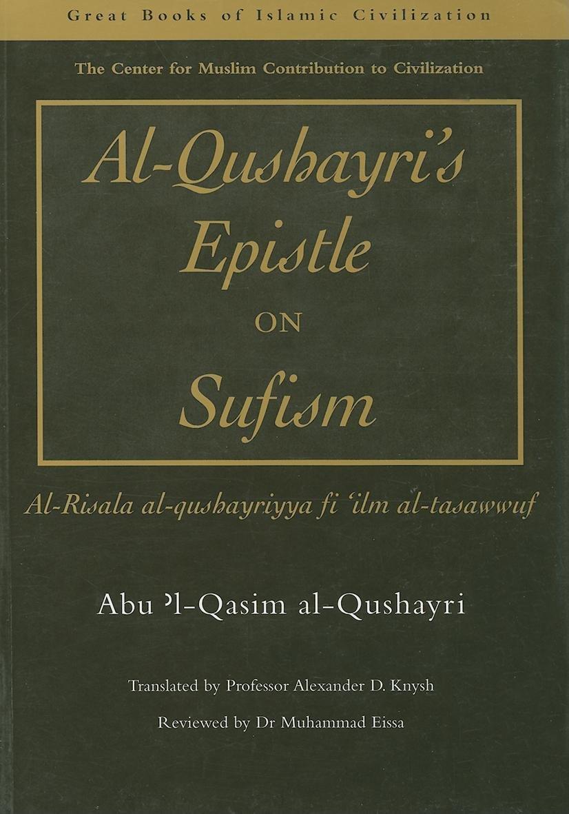 Al-Qushayri