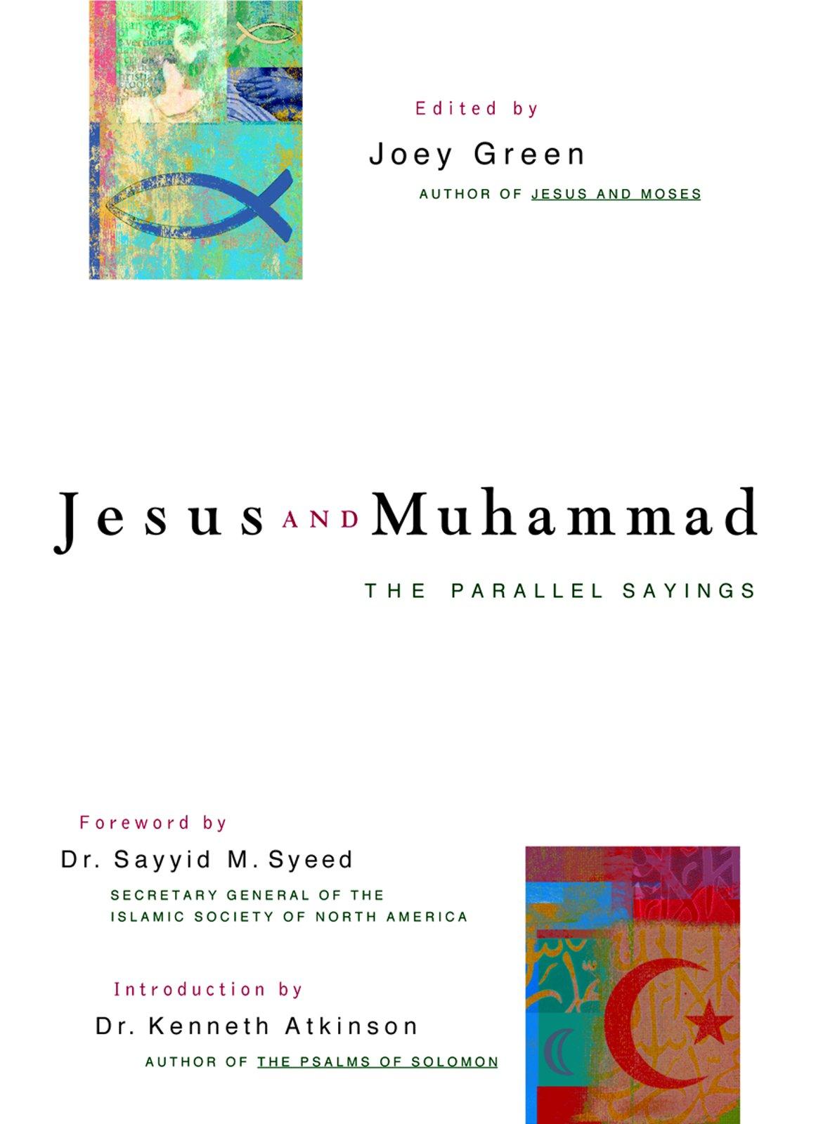Jesus Muhammad Parallel Joey Green product image