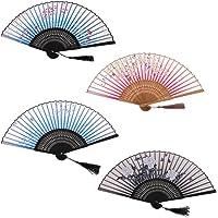 MagiDeal Set Of 4 Elegant Oriental Folding Fan, Gradient Hand Fan For Wedding Party