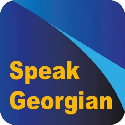 Speak Georgian app