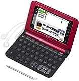 カシオ 電子辞書 エクスワード ビジネスモデル XD-K8500RD レッド コンテンツ170