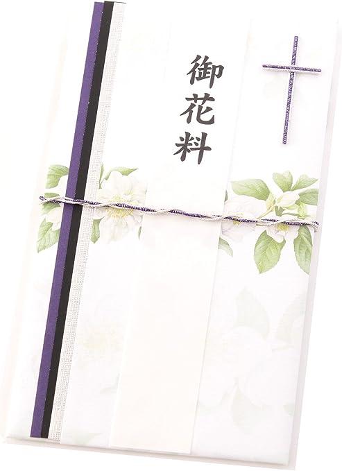キリスト 教 香典
