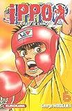 Ippo - Saison 1 - La rage de vaincre Vol.6
